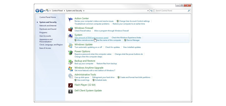 Windows 7 시스템 및 보안 창